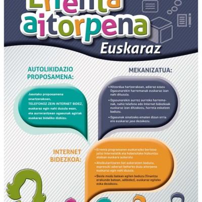 ErrentaA4-2017.jpg