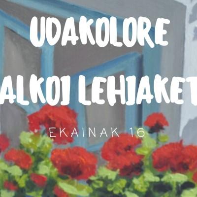 udakolore web.jpg
