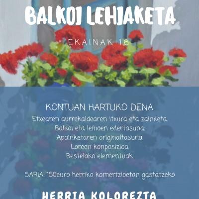 UDAKOLORE BALKOI LEHIAKTEA_.jpg